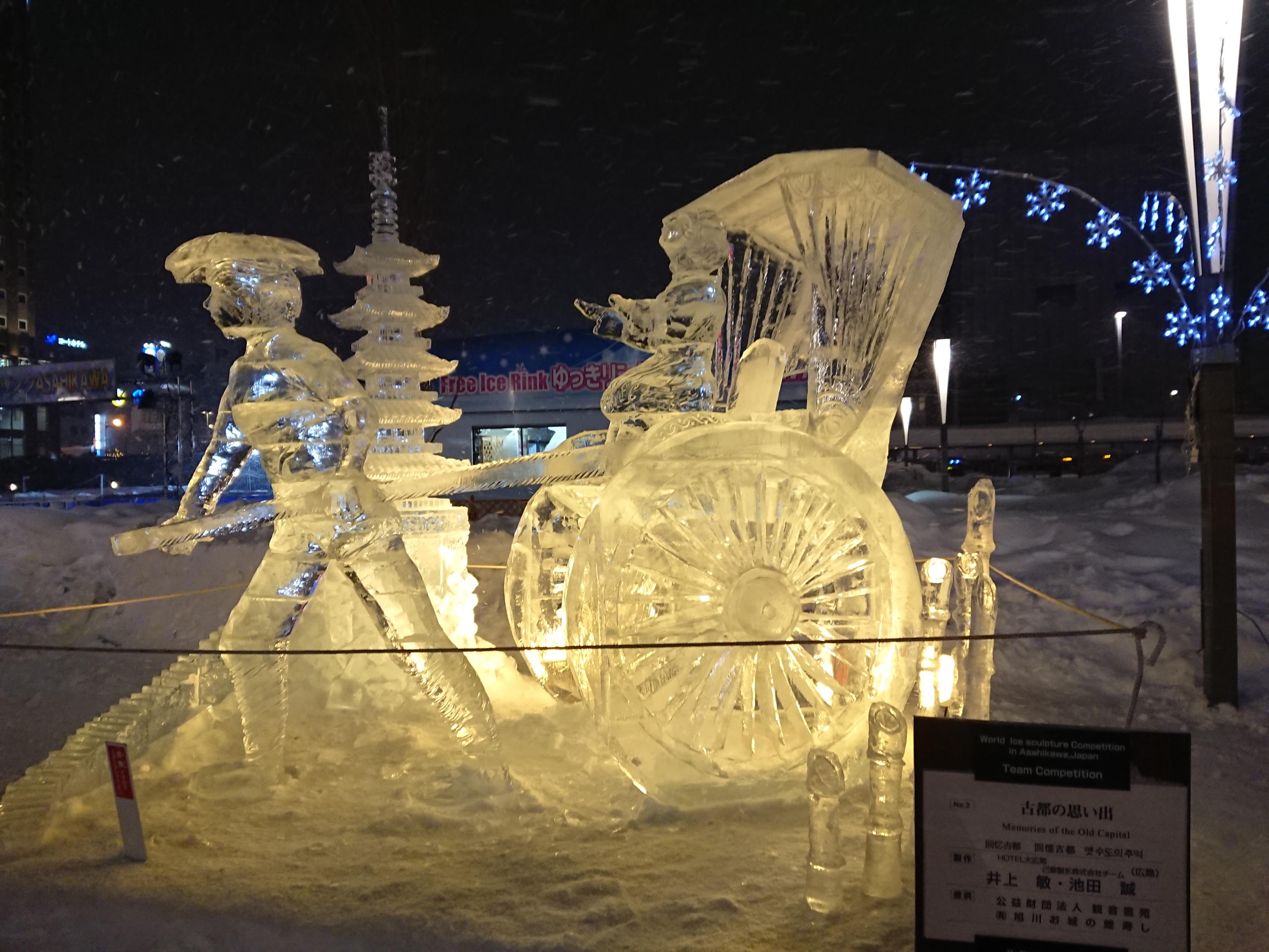 氷彫刻世界大会出場